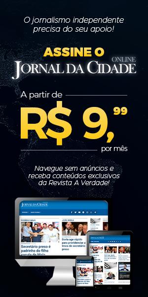 assinante_desktop_coluna_direita_fixo