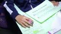 A Matemática presente na Música