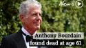 Filha de 11 anos é a única herdeira de Anthony Bourdain e receberá R$ 20 milhões