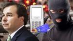 Enquanto bandidos inventam nova modalidade de assalto, Maia segura o Pacote Anticrime (Veja o Vídeo)