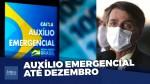 Governo federal prorroga o auxílio emergencial: confira como será o pagamento (veja o vídeo)