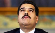 Finalmente, Venezuela é escorraçada do Mercosul
