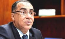 """Deputado presidiário mora na Papuda, mas recebe salário com o devido acréscimo do """"auxílio moradia"""""""