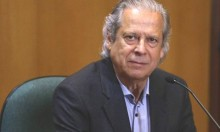 Sexta-feira (20) Lula ganha companheiro na prisão (Veja o Vídeo)