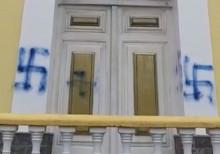 Vídeo desmonta mais uma farsa: Pichadores de suásticas são os mesmos do #EleNão?