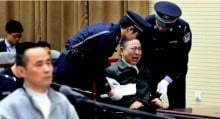 Na China corrupção é crime.  No Brasil é um princípio fundamental de administração pública