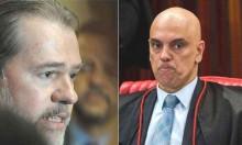 """Os clamorosos erros de Tóffoli e Moraes no tal """"inquérito"""" por ofensas ao STF e seus ministros"""
