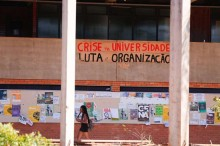 """Universidade estatal: propriedade privada da esquerda para a 'reeducação"""" socialista"""