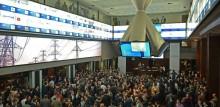 RECORDE: Bovespa bate máxima histórica impulsionada pela reforma da previdência