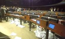 Situação do plenário após votação denota o nível dos deputados que compõem a Câmara