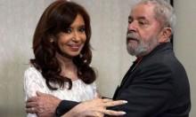 Do que escapamos: Farc acena com apoio a Kirchner na Argentina