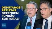 """TV JCO - Deputados do PT defendem o fundão eleitoral e partidário, e justificam: """"É para que não só os ricos se candidatem"""". (Veja o vídeo)"""