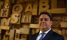 Santa Cruz admite ser militante e diz que não vai se retratar aos apoiadores de Bolsonaro