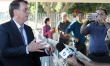 AO VIVO: Bolsonaro desabafa e fala tudo na mais incrível coletiva do ano (veja o vídeo)