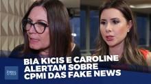 Chega de fake news covardes, a Folha de São Paulo precisa se explicar (veja o vídeo)