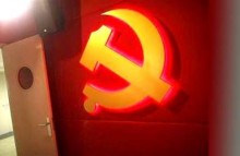 O ataque comunista ao Jornal da Cidade Online (veja o vídeo)