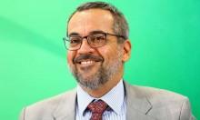Direto do Banco Mundial, Weintraub fala pela primeira vez após a posse (veja o vídeo)