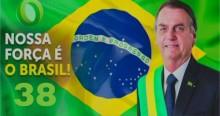 TSE avalia pedidos do Aliança pelo Brasil e partido pode sair até dezembro