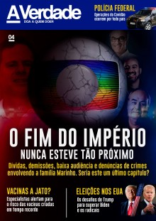 Rede Globo – O fim do império está próximo?