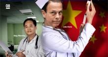 Dossiê: Doria, Partido Comunista Chinês e vaCHINA obrigatória