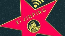 Xi Jinping barrado em  Hollywood
