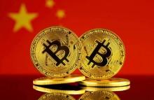 China cria sua moeda digital para rivalizar com o dólar