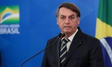 """Bolsonaro volta dizer que """"militares têm a obrigação de garantir a liberdade"""" (veja o vídeo)"""