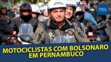 AO VIVO: Motociclistas com Bolsonaro em Pernambuco (veja o vídeo)