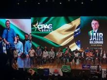 O Discurso do Presidente no CPAC