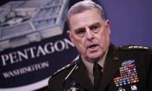 General conspirou contra Trump para assegurar que país não atacaria a China
