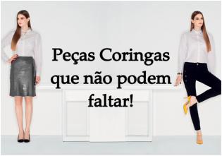 Peças Coringas que não podem faltar!