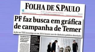 Isto sim é golpe: Para a Folha e PT, a campanha era de 'Temer'