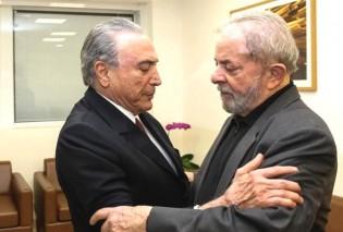 Temer e Lula, casos semelhantes e julgamentos diferentes