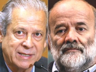 TRF-4 aumenta a pena de José Dirceu, mas comete uma insólita mancada