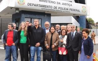 A infame Comissão de Direitos Humanos e a avaliação sobre a cela de Lula