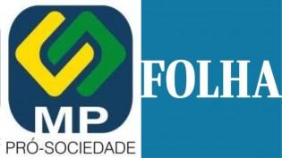 Ministério Público Pró-Sociedade dá dura resposta a matéria infame da Folha