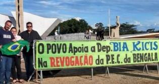 CHEGOU A HORA DA SOCIEDADE AGIR