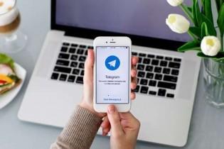 O Telegram é um espião russo? A resposta é: NÃO! Saiba mais...