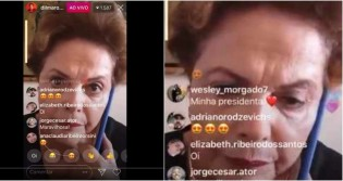 Dilma vira piada na internet, após promover 'live acidental' com a filha (veja o vídeo)