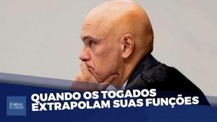 """""""Raio X"""" do STF: Mestre em Direito Público analisa as últimas ações dos ministros (veja o vídeo)"""