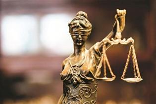 "A ""vara"" da Justiça"