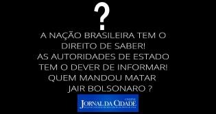 Nunes Marques pode finalmente quebrar o sigilo dos celulares dos advogados de Adélio, opina comentarista (veja o vídeo)