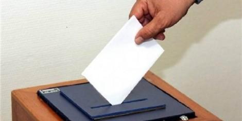 Veto de Dilma é derrubado e Congresso retoma voto impresso nas próximas eleições