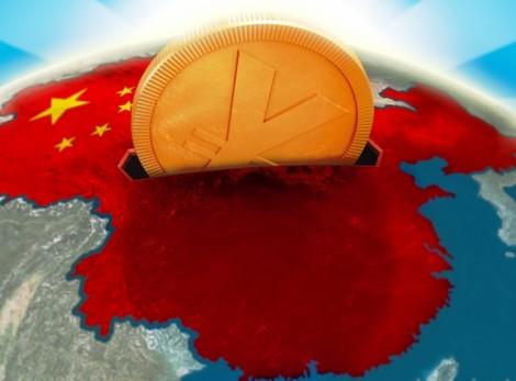 A China no contexto da globalização