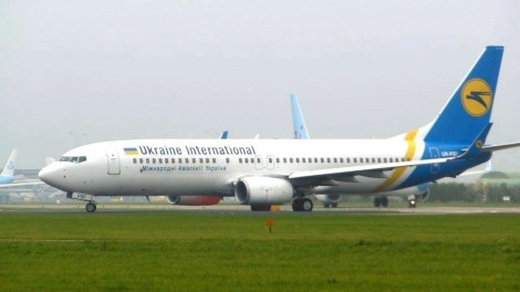 """Estranha coincidência: Avião ucraniano, com """"problemas técnicos"""" cai no Irã e deixa 176 mortos"""