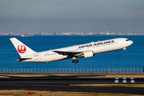 Japan Airlines adere à onda de uso de pronomes de gênero neutro