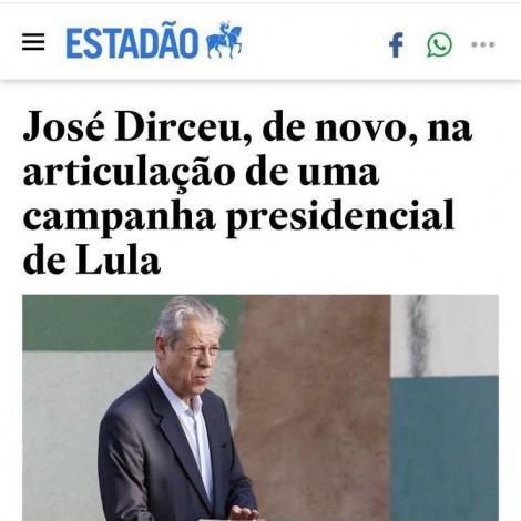 """470x0_1633978341_616487e50b3c3_hd Estadão divulga Zé Dirceu como articulador da campanha de Lula e Marcel reage: """"Mais um tapa na cara da população"""""""