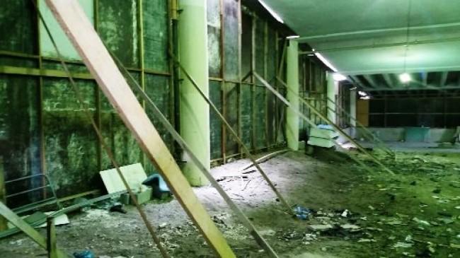 Interior do Maracanã
