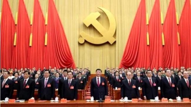 Congresso do Partido Comunista Chinês