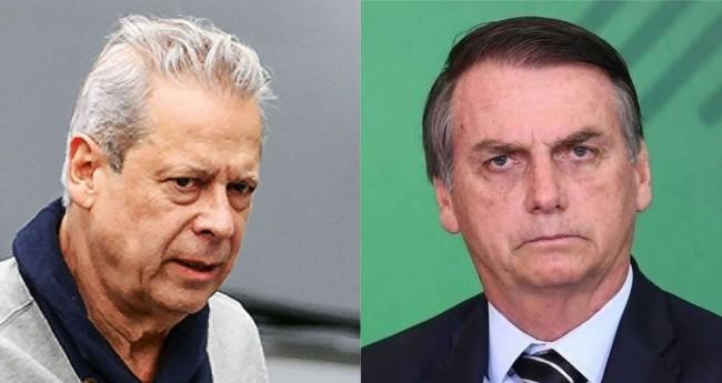 Fotomontagem: José Dirceu e Jair Bolsonaro
